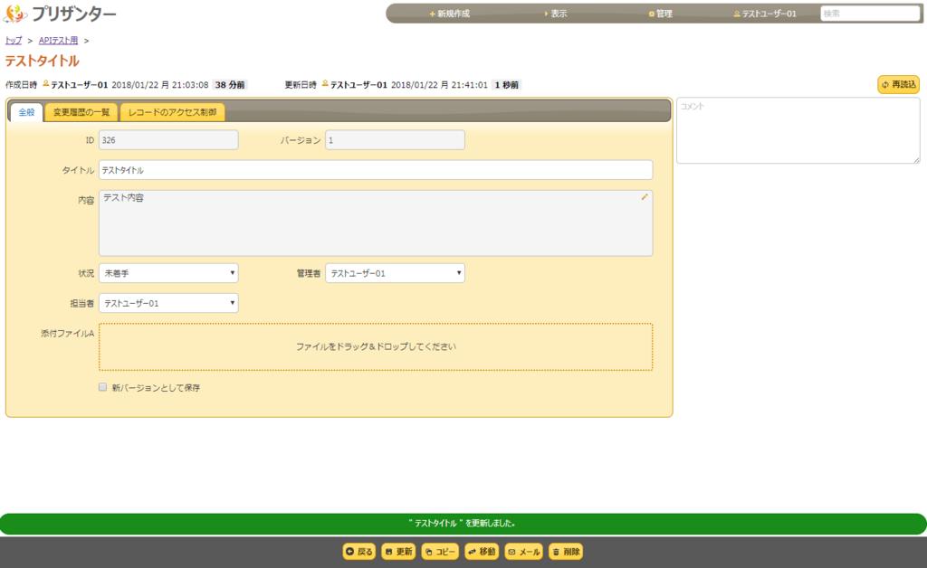 f:id:h-ogawa-reedex-co-jp:20180122214131p:plain
