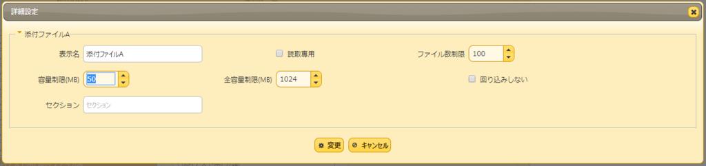 f:id:h-ogawa-reedex-co-jp:20180122214511p:plain