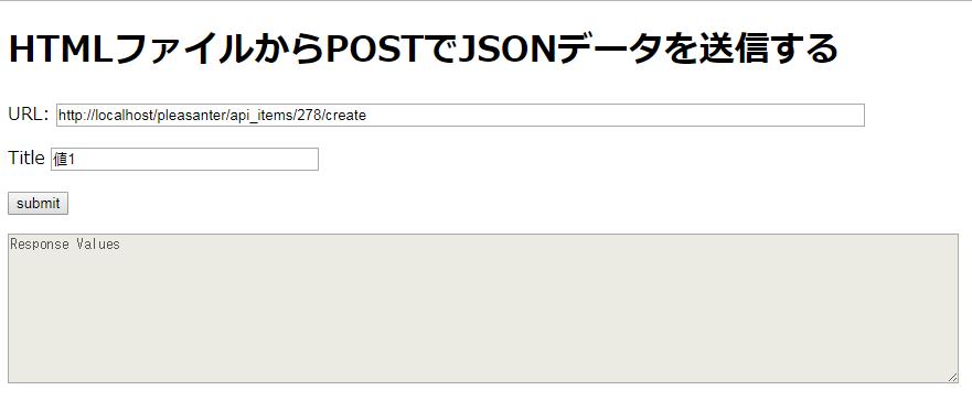 f:id:h-ogawa-reedex-co-jp:20180123093712p:plain