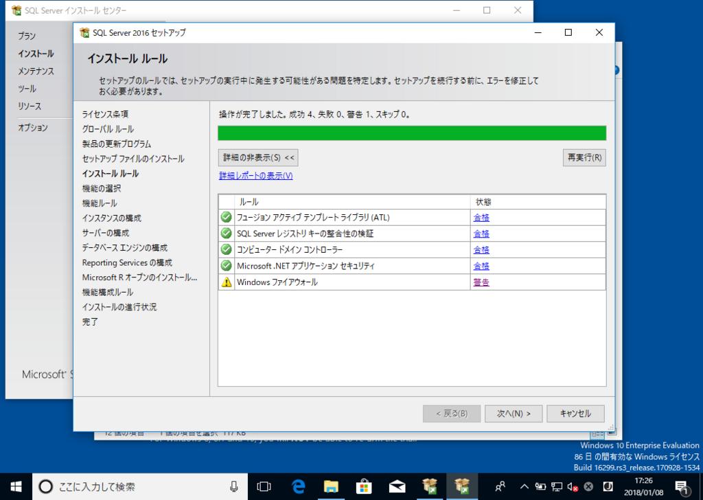 f:id:h-ogawa-reedex-co-jp:20180124174459p:plain