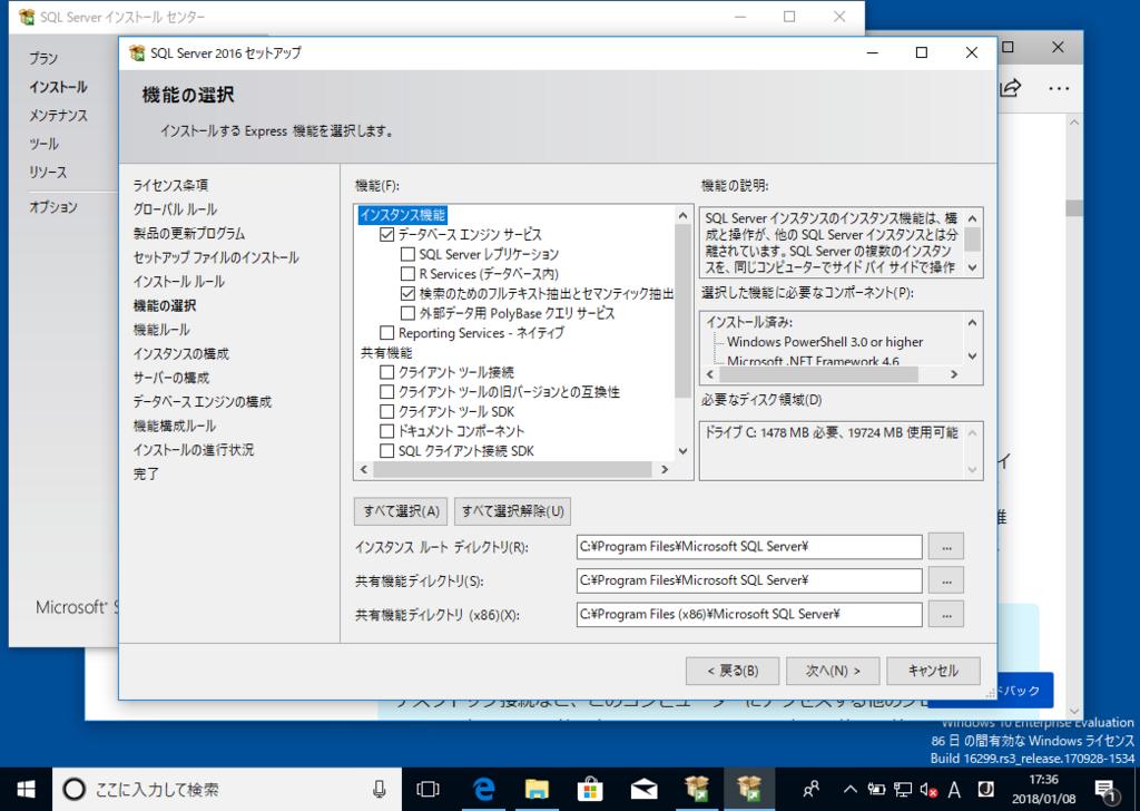 f:id:h-ogawa-reedex-co-jp:20180124174651p:plain