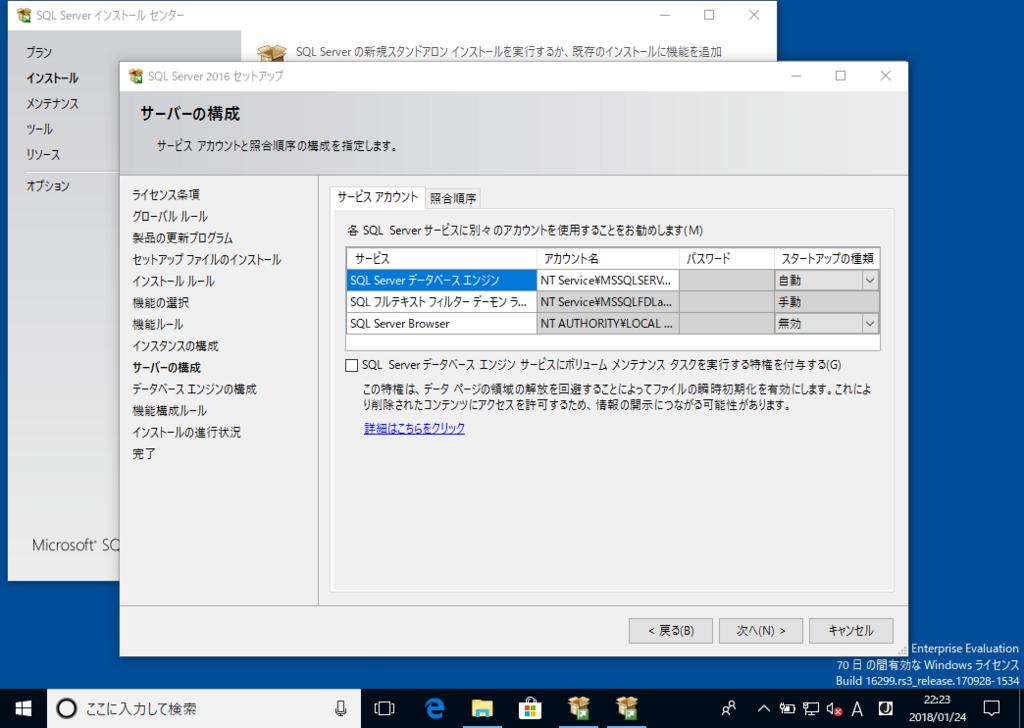 f:id:h-ogawa-reedex-co-jp:20180125152512p:plain