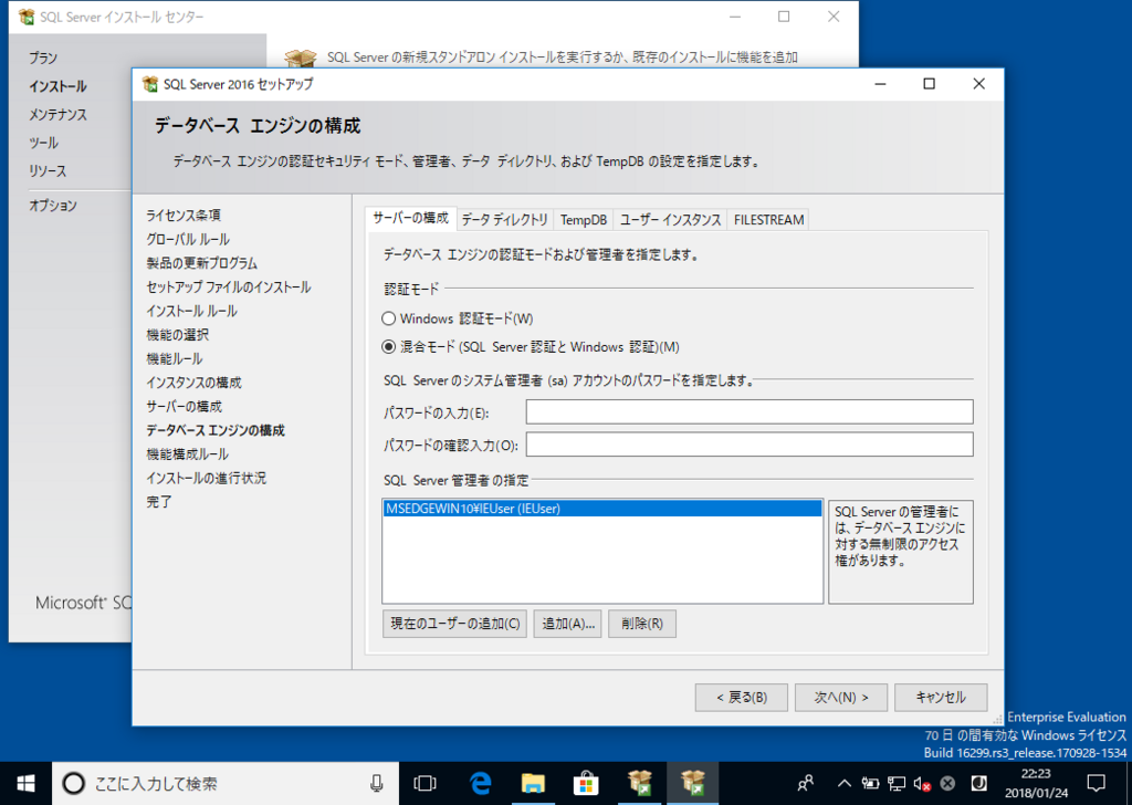 f:id:h-ogawa-reedex-co-jp:20180125152618p:plain