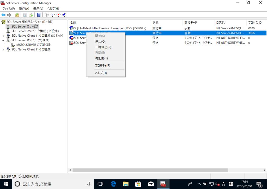 f:id:h-ogawa-reedex-co-jp:20180126095933p:plain