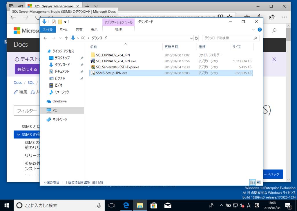 f:id:h-ogawa-reedex-co-jp:20180126115533p:plain