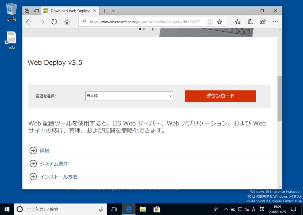 f:id:h-ogawa-reedex-co-jp:20180126122058p:plain