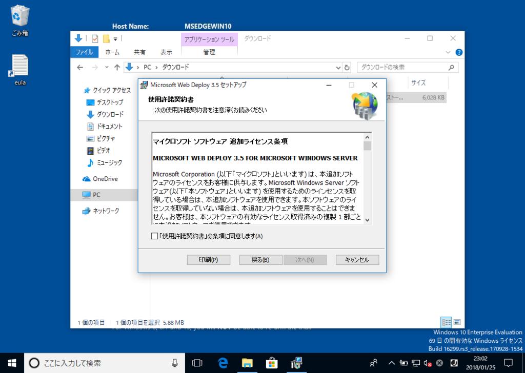 f:id:h-ogawa-reedex-co-jp:20180126160814p:plain