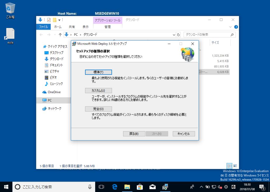 f:id:h-ogawa-reedex-co-jp:20180126162514p:plain