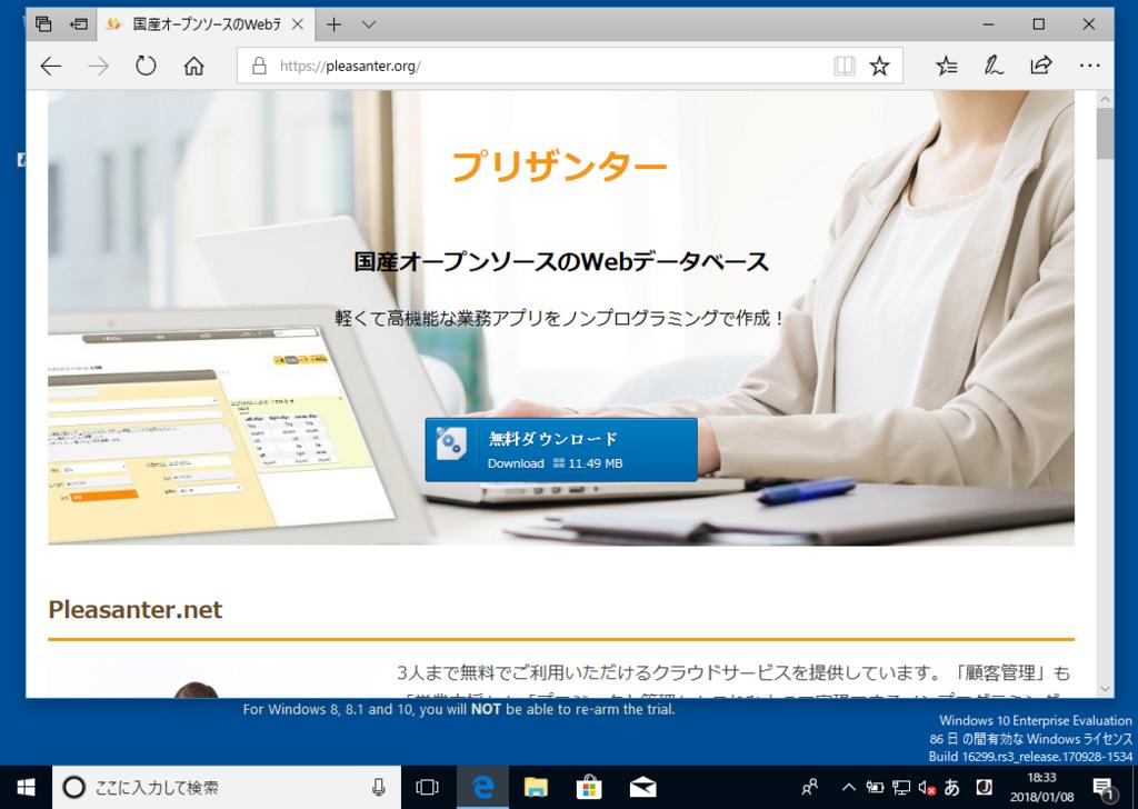 f:id:h-ogawa-reedex-co-jp:20180129115540p:plain