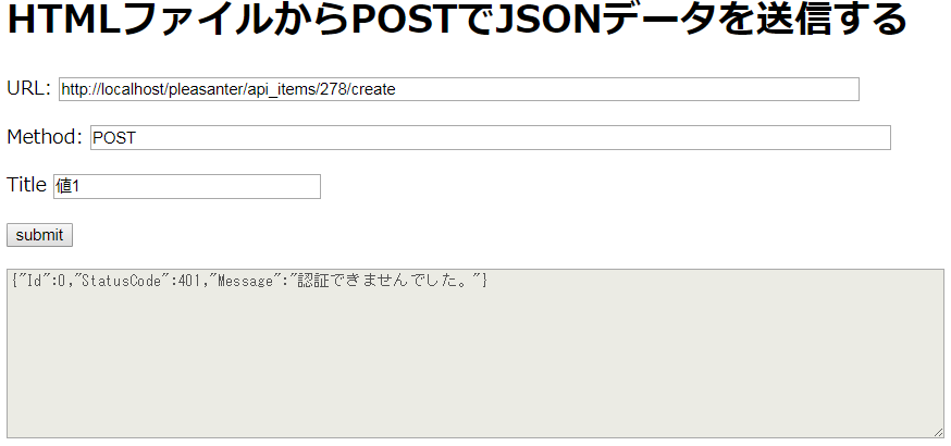 f:id:h-ogawa-reedex-co-jp:20180203234307p:plain
