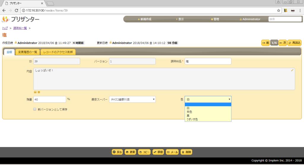 f:id:h-ogawa-reedex-co-jp:20180406154845p:plain