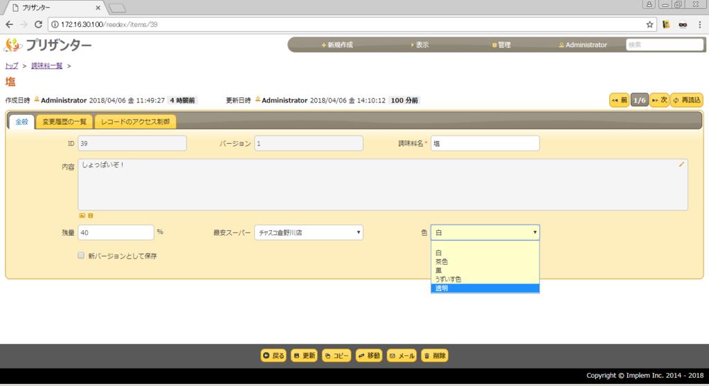 f:id:h-ogawa-reedex-co-jp:20180406154945p:plain