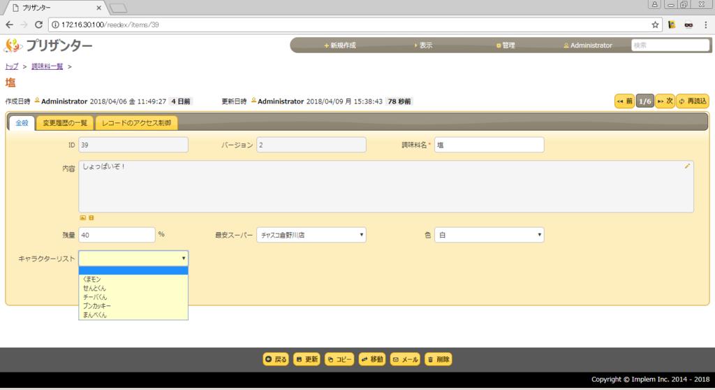 f:id:h-ogawa-reedex-co-jp:20180409154625p:plain