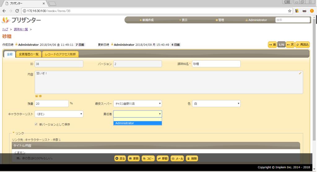 f:id:h-ogawa-reedex-co-jp:20180412161010p:plain