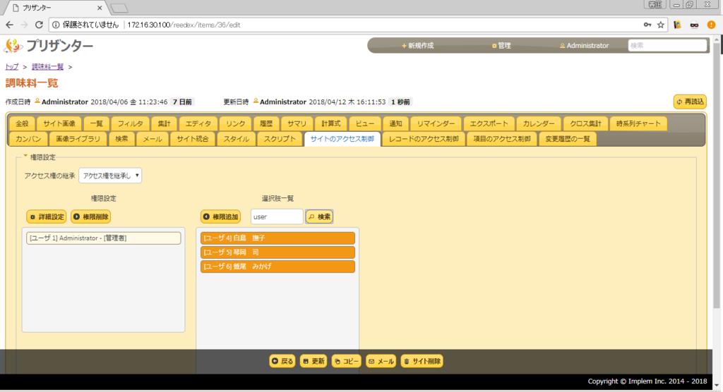 f:id:h-ogawa-reedex-co-jp:20180412161553p:plain