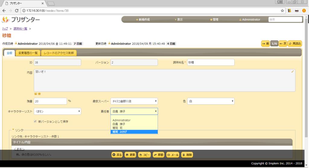 f:id:h-ogawa-reedex-co-jp:20180412162047p:plain