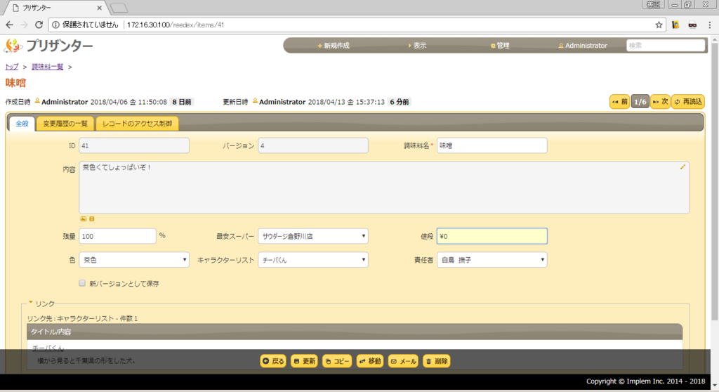 f:id:h-ogawa-reedex-co-jp:20180413154239p:plain