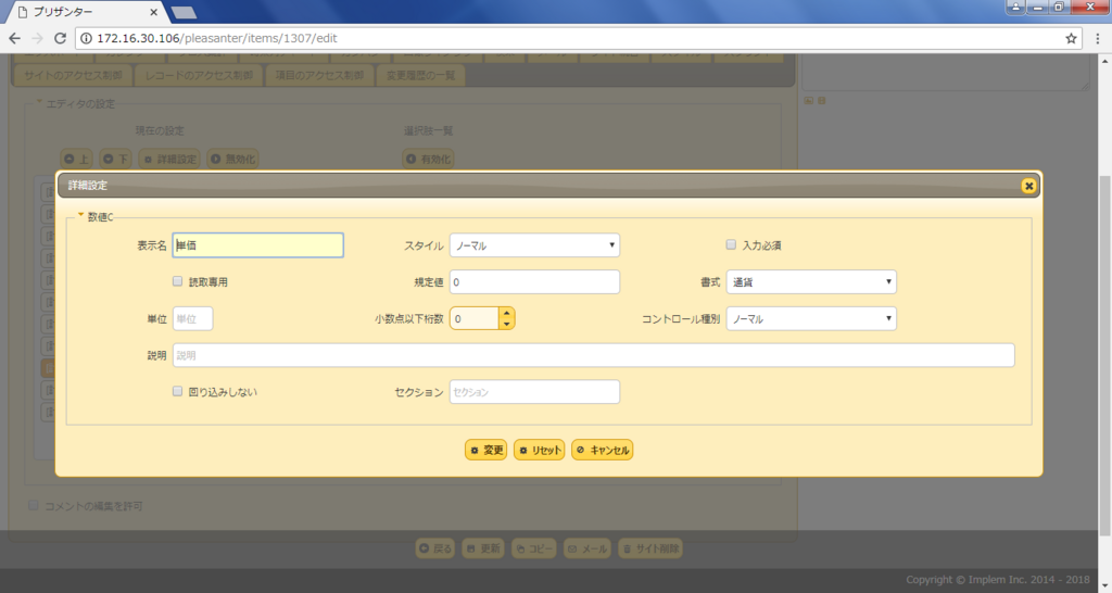 f:id:h-ogawa-reedex-co-jp:20180704155228p:plain