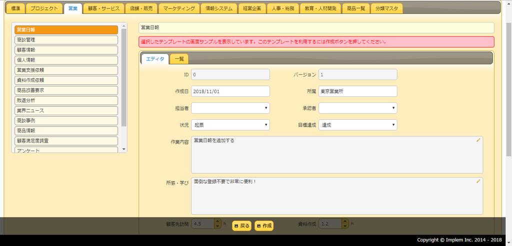 f:id:h-ogawa-reedex-co-jp:20181101162017p:plain