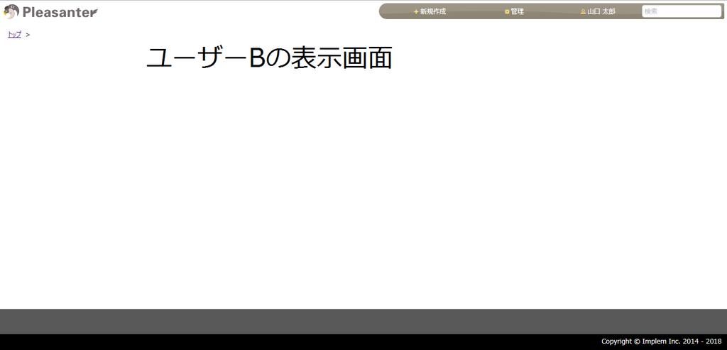 f:id:h-ogawa-reedex-co-jp:20181105101139p:plain