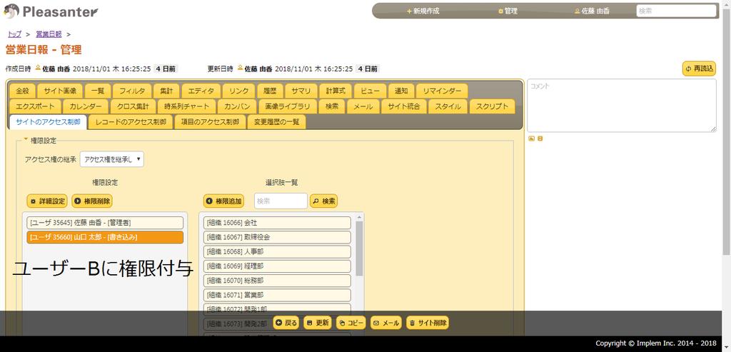 f:id:h-ogawa-reedex-co-jp:20181105103417p:plain