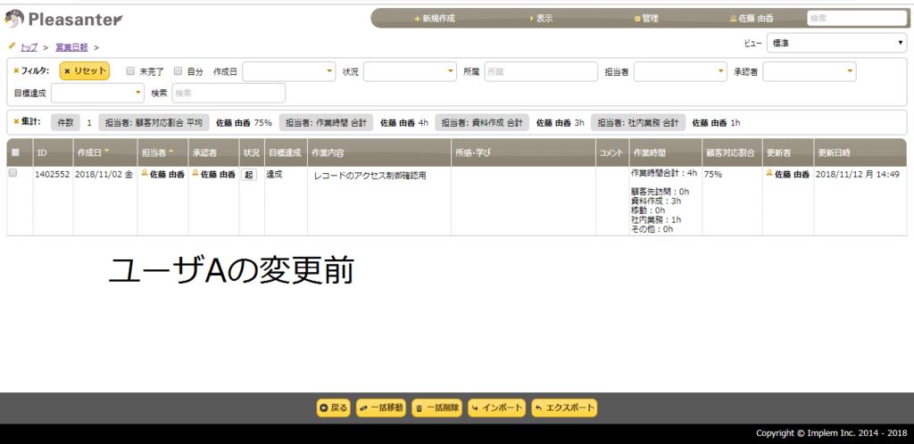 f:id:h-ogawa-reedex-co-jp:20181112164242p:plain