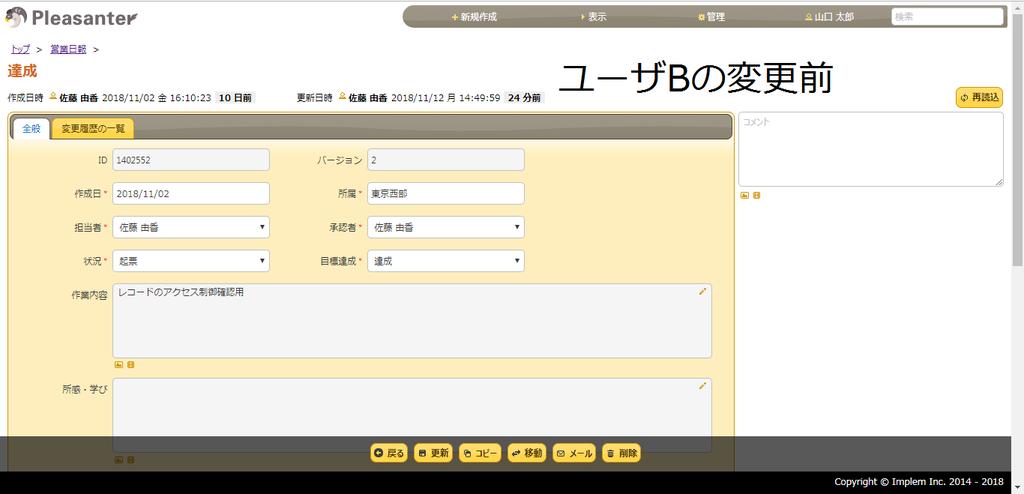 f:id:h-ogawa-reedex-co-jp:20181112165241p:plain