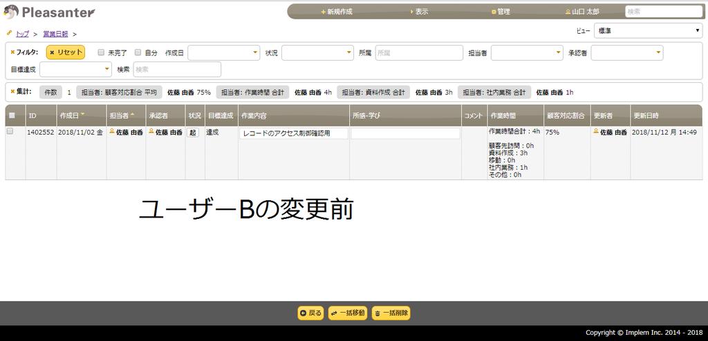 f:id:h-ogawa-reedex-co-jp:20181112165655p:plain