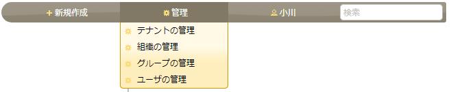 f:id:h-ogawa-reedex-co-jp:20181217174257p:plain
