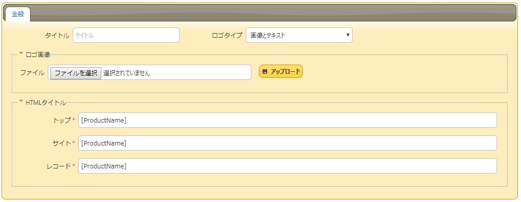 f:id:h-ogawa-reedex-co-jp:20181217175528p:plain