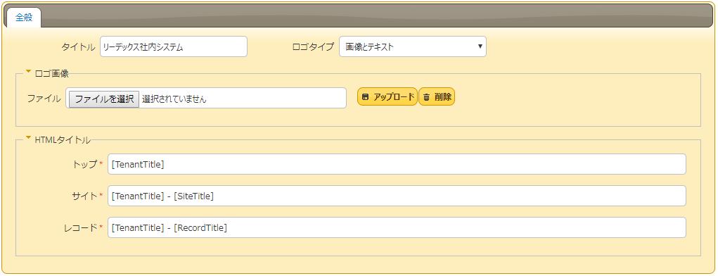 f:id:h-ogawa-reedex-co-jp:20181217181712p:plain