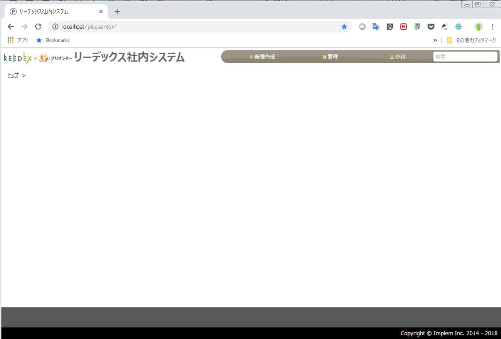f:id:h-ogawa-reedex-co-jp:20181218193723p:plain