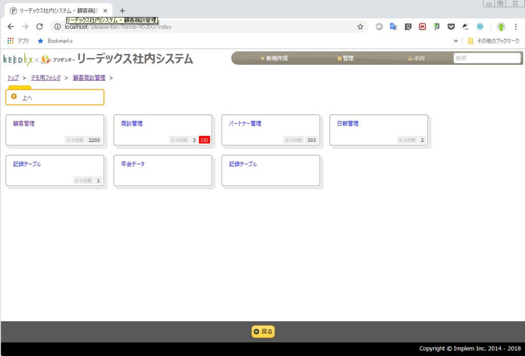 f:id:h-ogawa-reedex-co-jp:20181218193755p:plain
