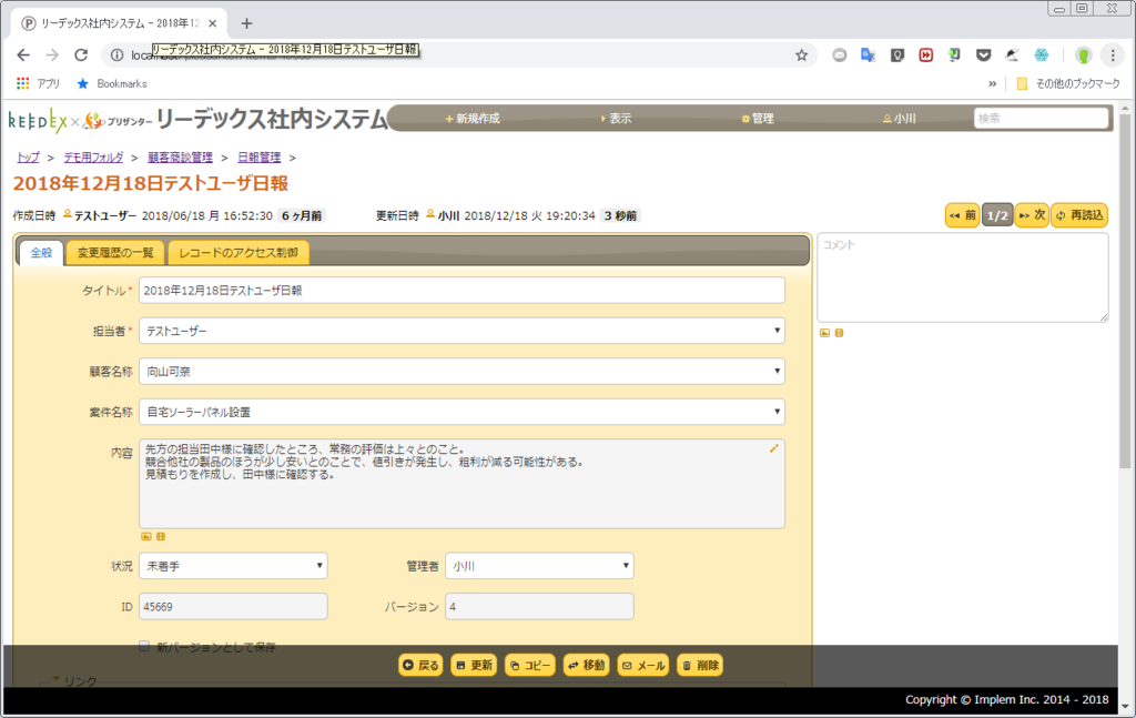 f:id:h-ogawa-reedex-co-jp:20181218193856p:plain