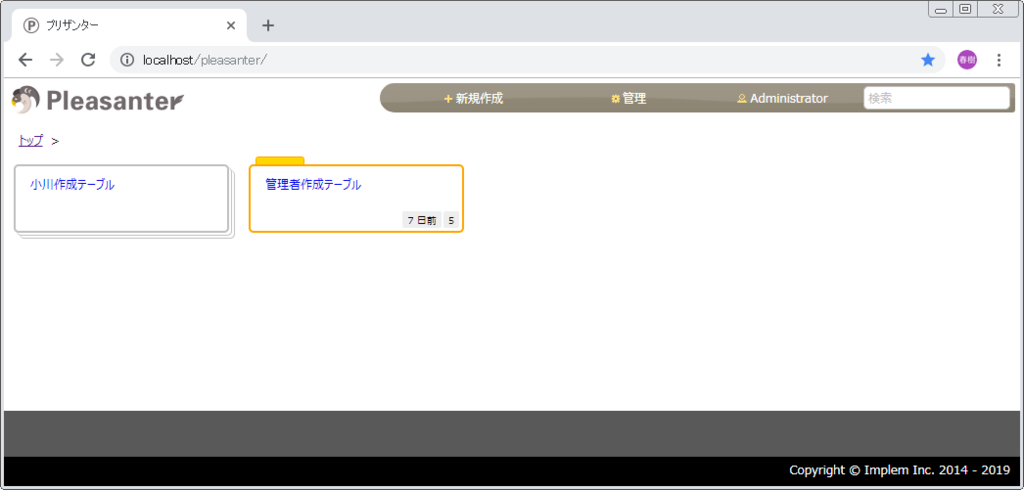 f:id:h-ogawa-reedex-co-jp:20190211232120p:plain
