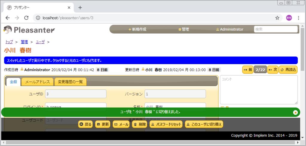 f:id:h-ogawa-reedex-co-jp:20190211232917p:plain