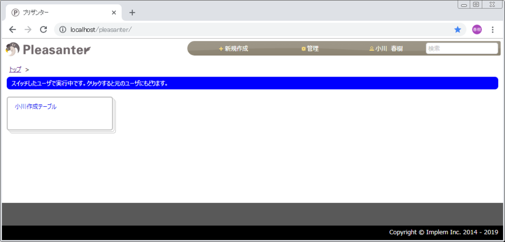 f:id:h-ogawa-reedex-co-jp:20190211233303p:plain