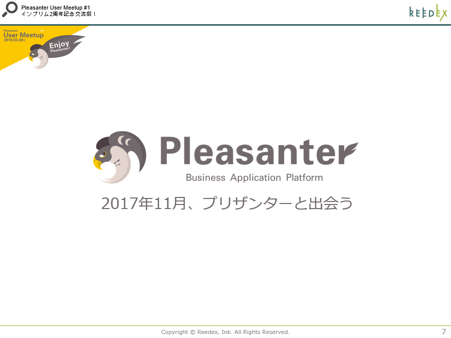 f:id:h-ogawa-reedex-co-jp:20190312200231p:plain