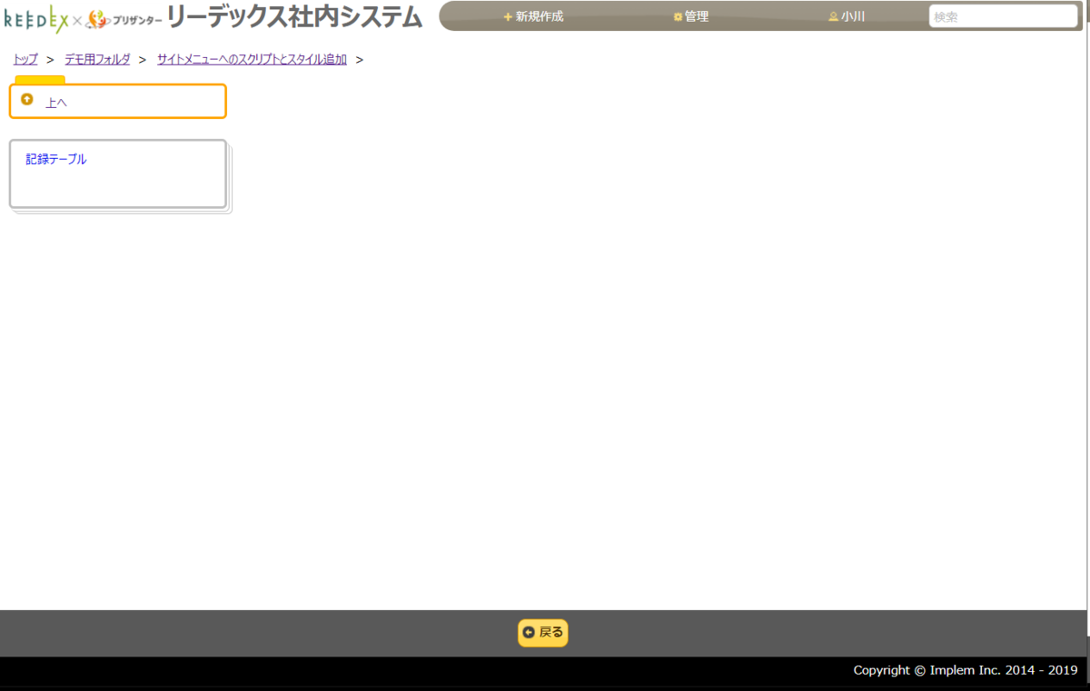 f:id:h-ogawa-reedex-co-jp:20190402092257p:plain