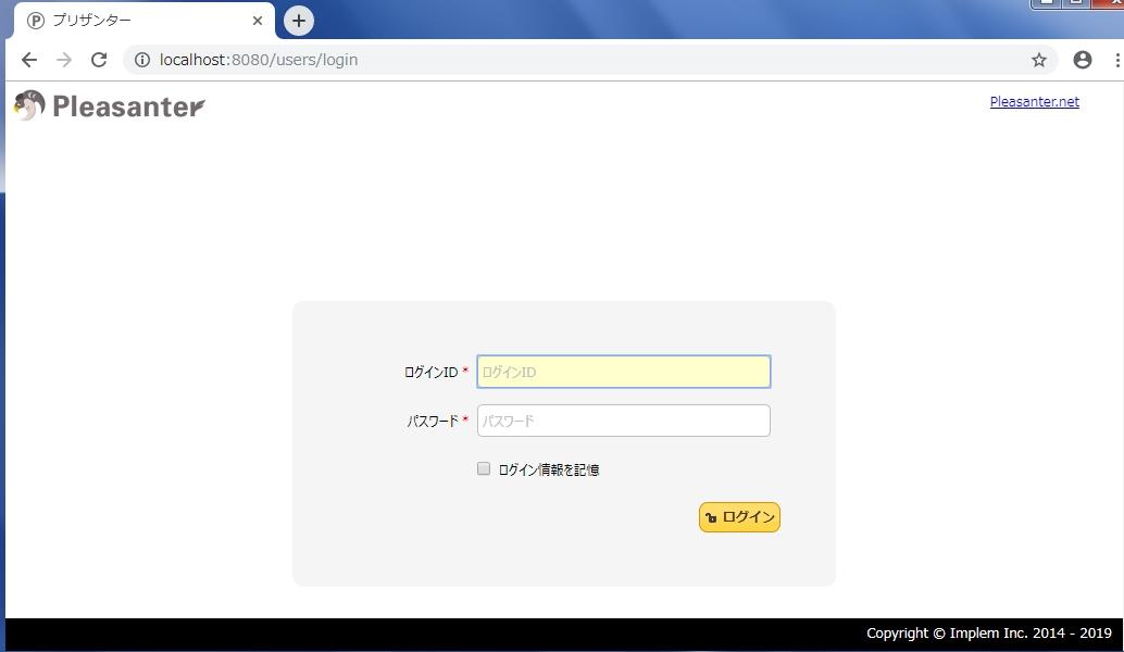 f:id:h-ogawa-reedex-co-jp:20190405114335j:plain