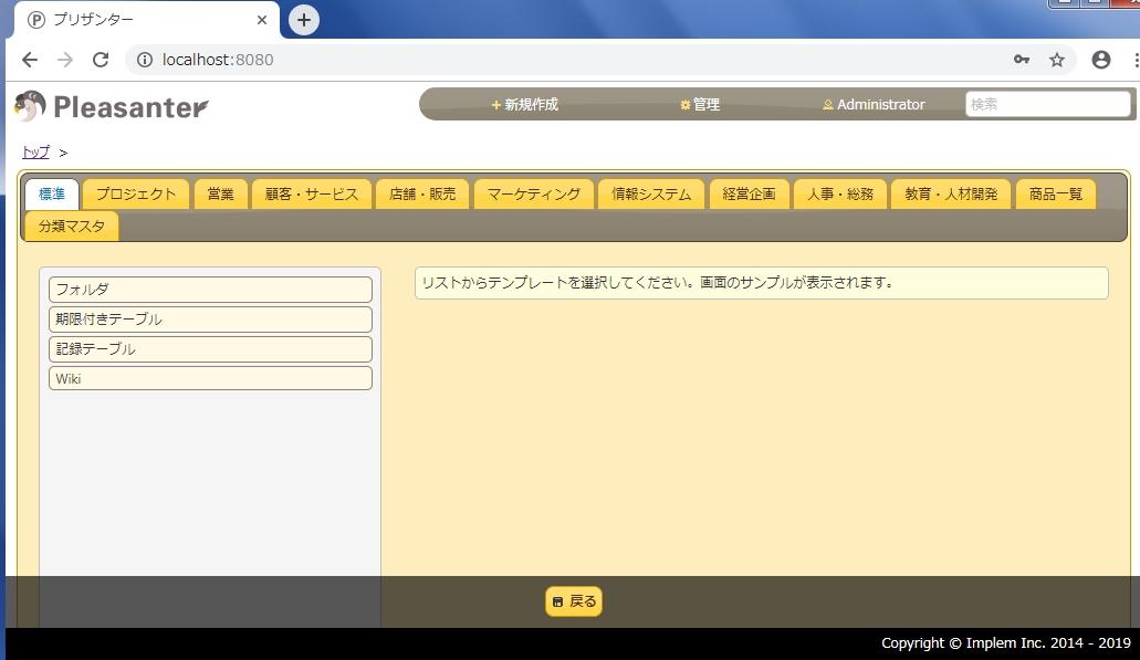 f:id:h-ogawa-reedex-co-jp:20190405114350j:plain