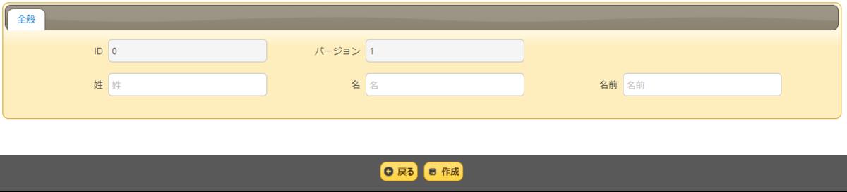 f:id:h-ogawa-reedex-co-jp:20190423200545p:plain