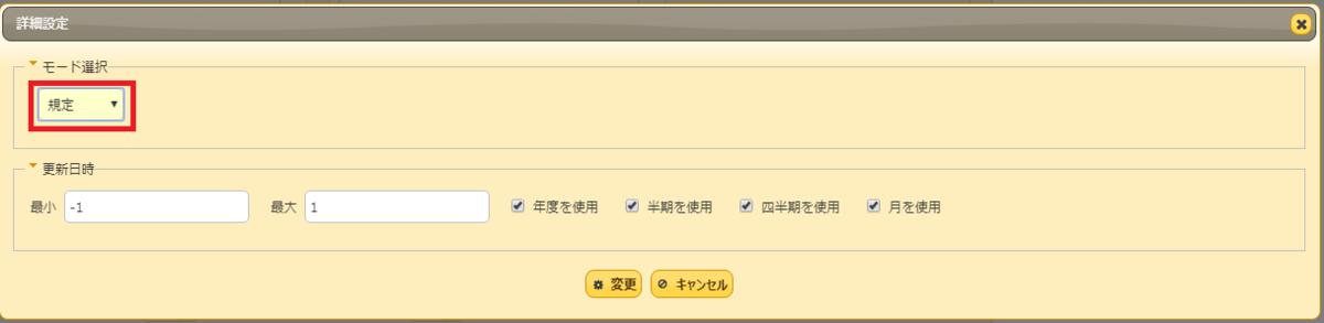 f:id:h-ogawa-reedex-co-jp:20190506154940p:plain