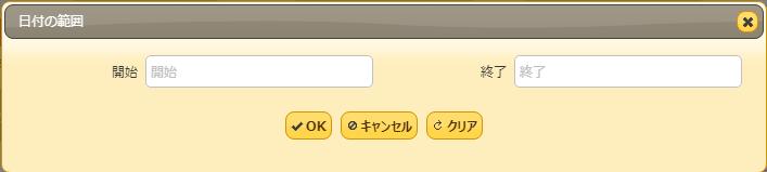 f:id:h-ogawa-reedex-co-jp:20190506160238p:plain