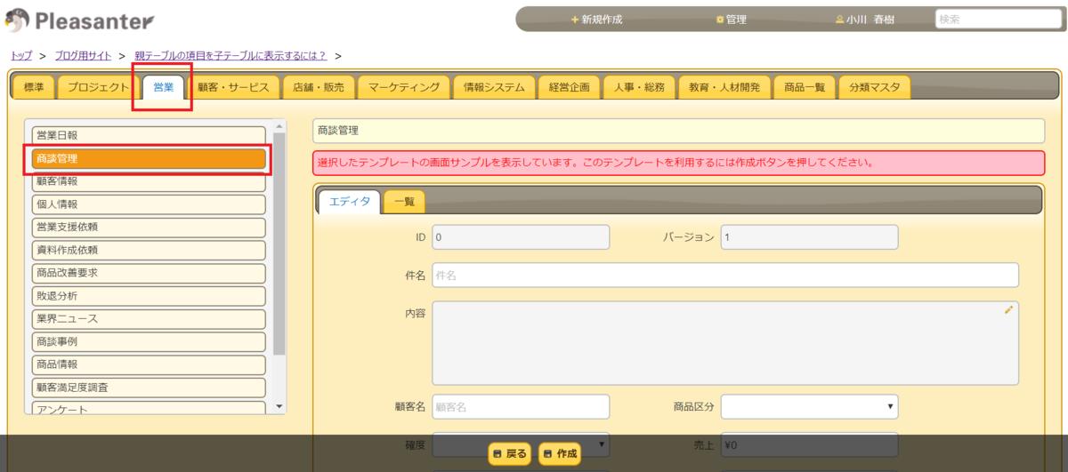 f:id:h-ogawa-reedex-co-jp:20190520182612p:plain