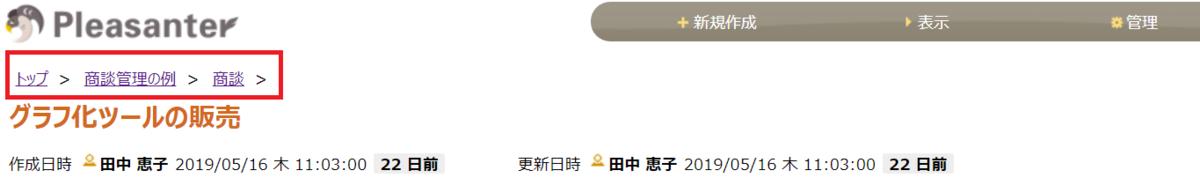 f:id:h-ogawa-reedex-co-jp:20190606192124p:plain