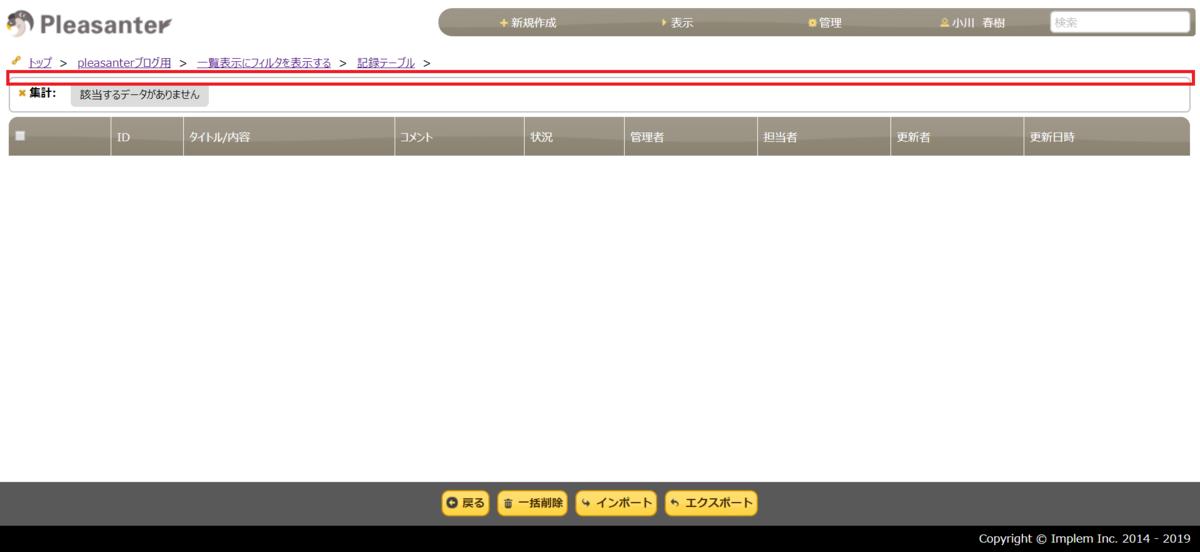 f:id:h-ogawa-reedex-co-jp:20190617212332p:plain