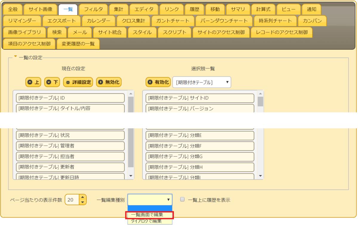 f:id:h-ogawa-reedex-co-jp:20190626201133p:plain