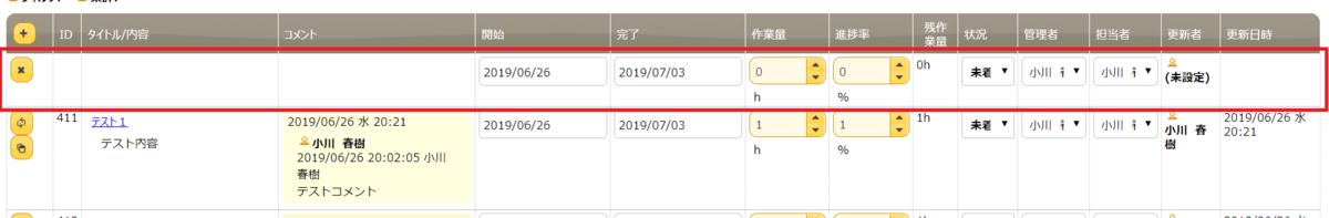 f:id:h-ogawa-reedex-co-jp:20190626210952p:plain