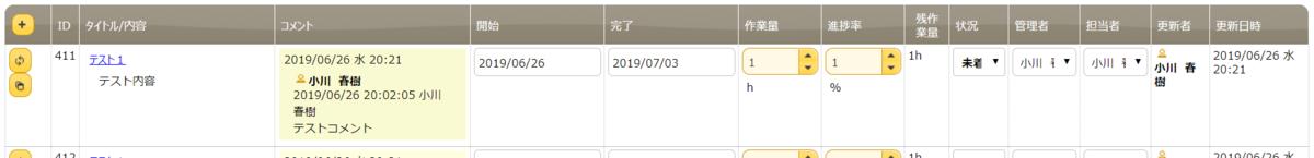 f:id:h-ogawa-reedex-co-jp:20190626212307p:plain